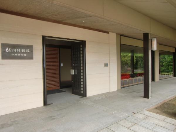 http://kurhouse-shirahama.or.jp/wp/wp-content/uploads/2013/04/613f6f5c66d0b14767baccda09649503.jpg