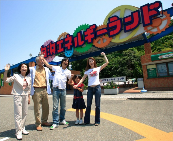 http://kurhouse-shirahama.or.jp/wp/wp-content/uploads/2013/04/73ac0aa3cf110b097b74499853ffd12d.jpg